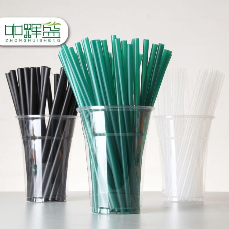 一次性纸包装细墨绿色独立包装吸管奶茶纸吸管果汁饮料直吸管