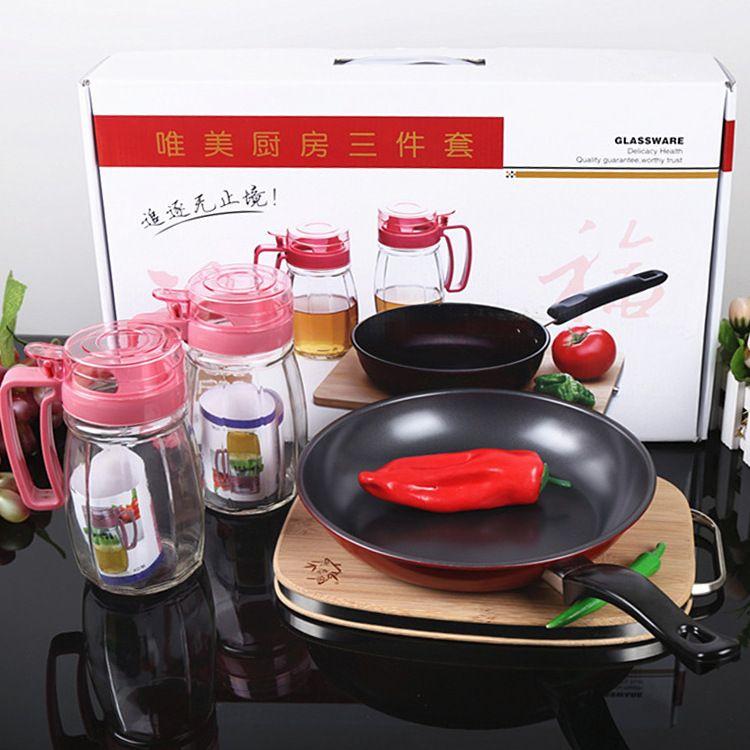 厂价直销厨房礼品套装 南瓜玻璃油壶不粘锅三件套 控油壶赠品批发