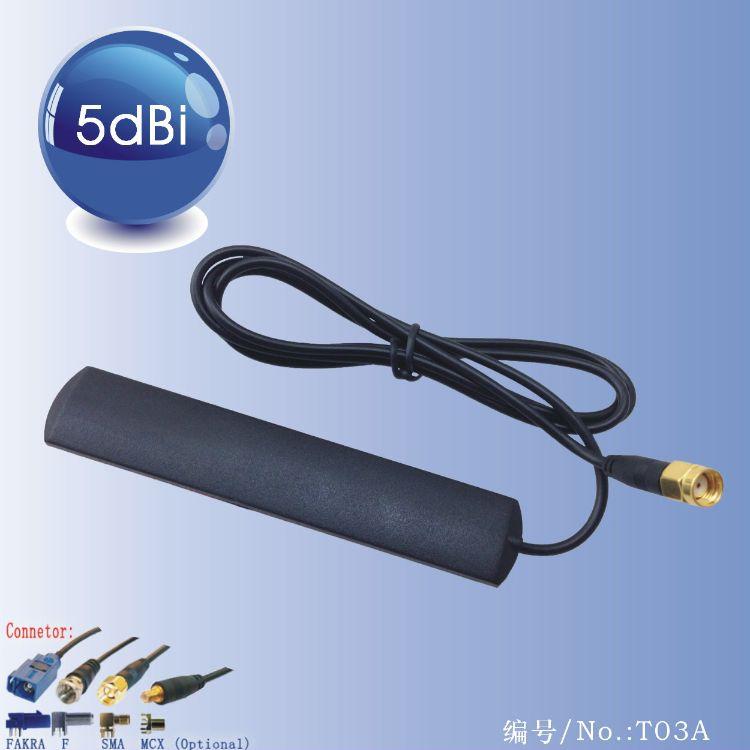 汽车cmmb贴片天线 电视cmmb贴片天线 cmmb贴片天线 可做3G2.4G