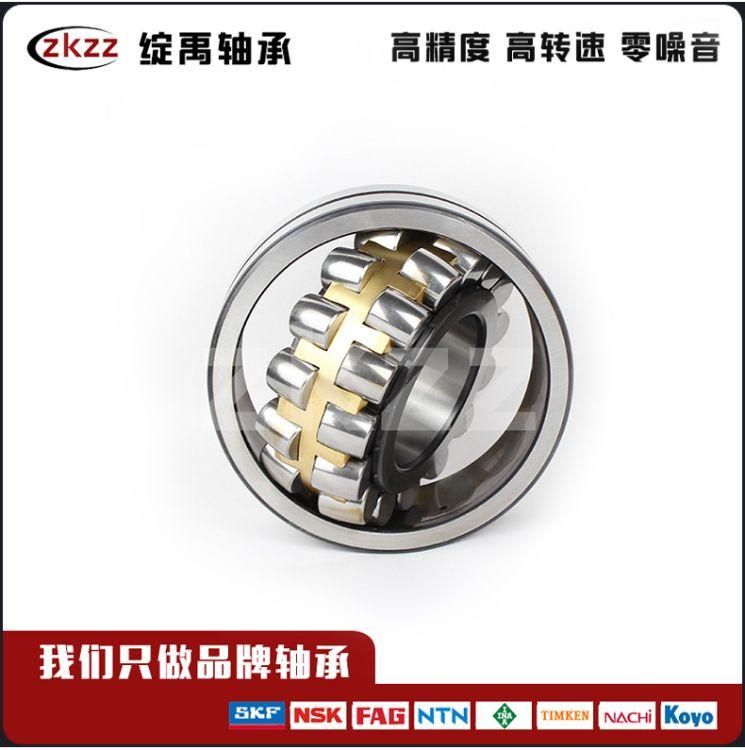 调心滚子轴承22206精密轴承生产企业 进口轴承代理 定做小轴承
