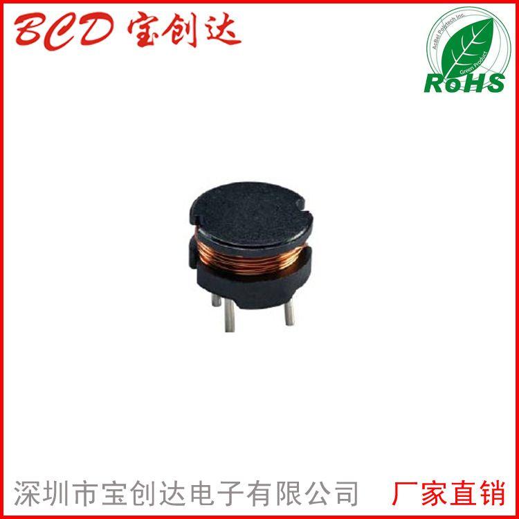 插件电感LH0610-47UH工字电感  滤波电感线圈 插件电感 三脚