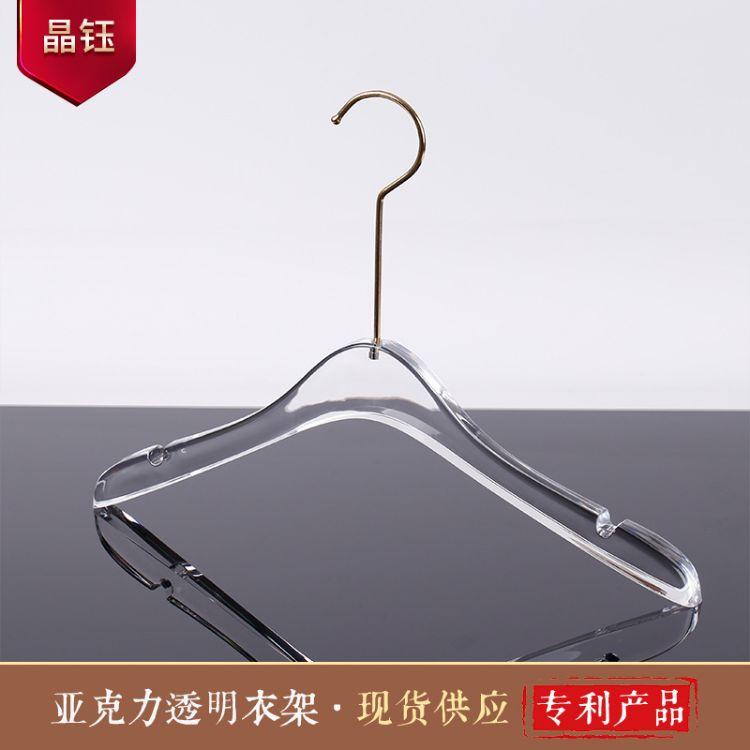 厂家直销 亚克力透明衣架 透明衣架晶钰亚克力透明衣架水晶衣架