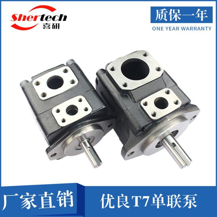 Dension 叶片泵 T7单联泵高压泵厂家直销量大优惠质保一年