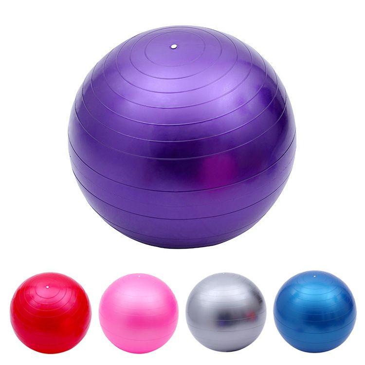 瑜伽球 直径75cm健身球 瑜伽防爆健身球 环保加厚瑜伽球 送气拔