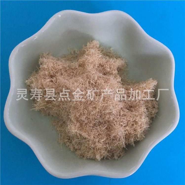 厂家直销 砂浆专用木质纤维  白色木质纤维 灰色木质纤维