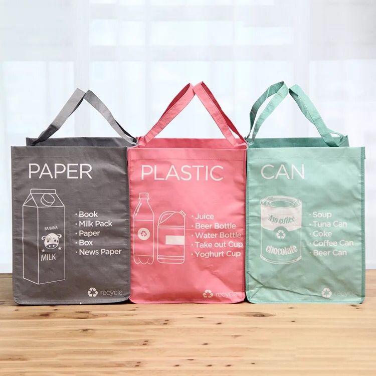 厂家直营来图定制pp编织袋 彩印复膜宜家袋  手提空运垃圾编织袋