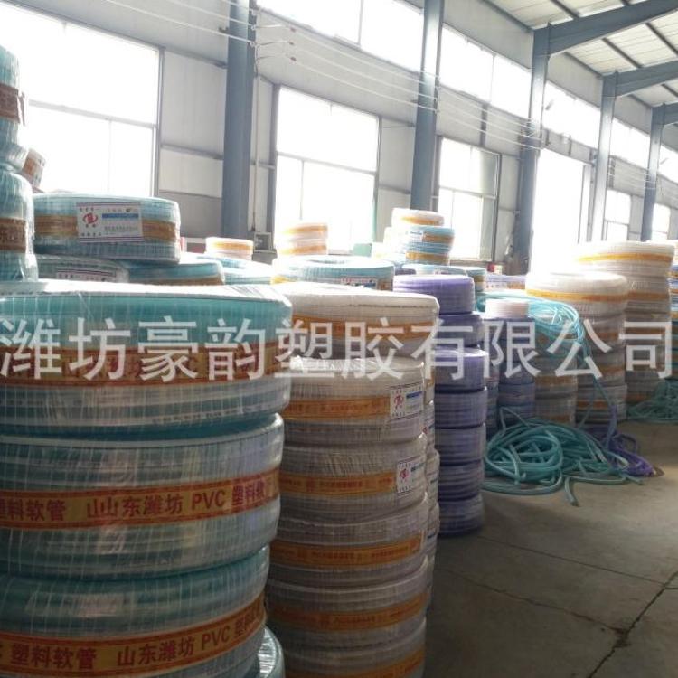 生产加工 pvc纤维增强软管 四季柔软透明 pvc软管 透明塑料软管