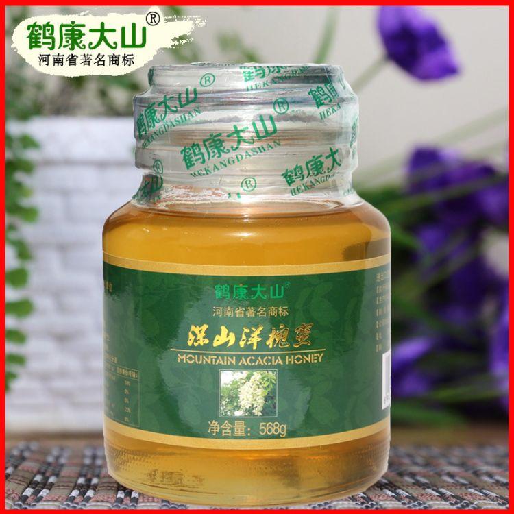 深山天然蜂蜜洋槐蜂蜜568g蜂蜜批发贴牌蜂蜜批发蜂蜜oem源头厂家