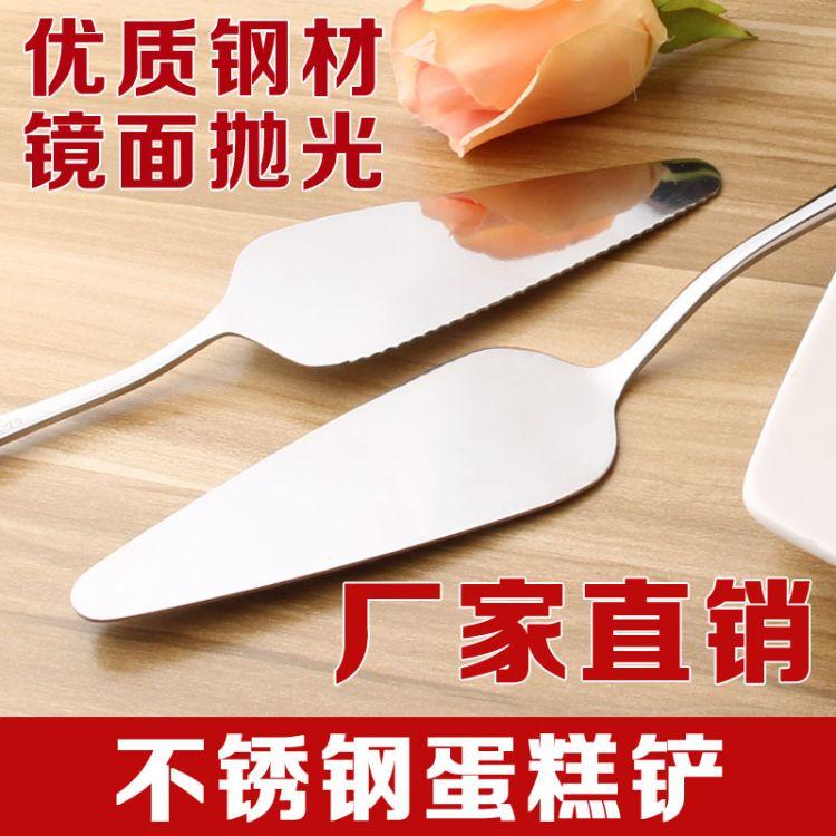 不锈钢蛋糕铲 披萨铲刀三角铲刀 带齿 烘焙工具 芝士刀 厂家直销