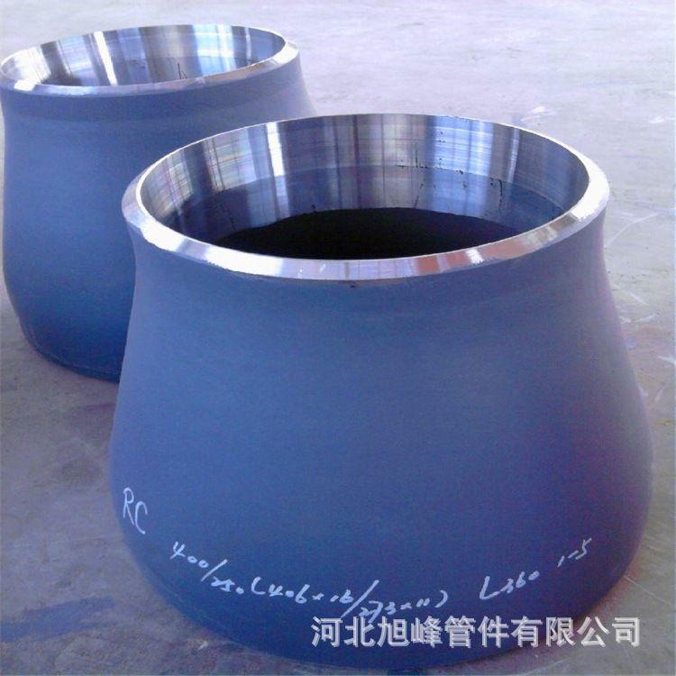 现货供应 合金钢 厚壁大小头 焊接同心大小头 偏心大小头
