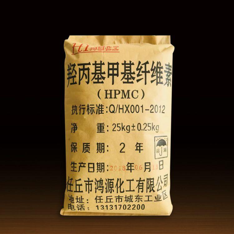 现货供应 羟丙基甲基纤维素  砂浆纤维素 腻子粉纤维素 hpmc