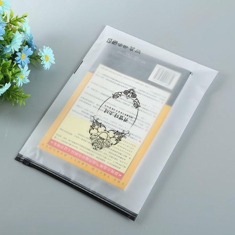 透明磨砂拉链袋内衣服装包装袋pe自封袋塑料包装袋批发服装拉链袋