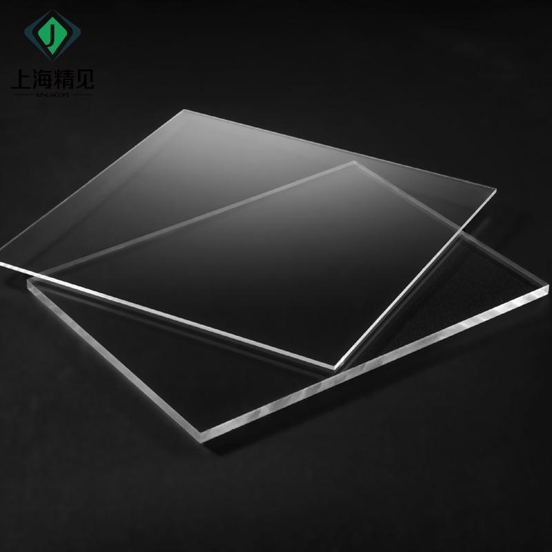 PC实心板 5mm 耐力板雕刻加工 高透明PC耐力板雨棚车棚厂家