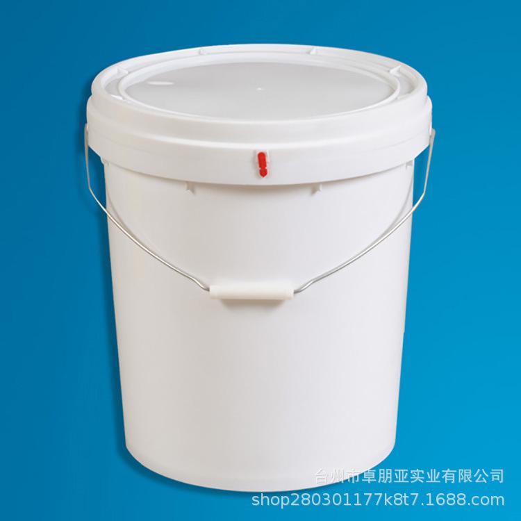 厂家25公斤塑料桶白色食品PP桶化工塑料桶圆形涂料桶纯净水桶批发