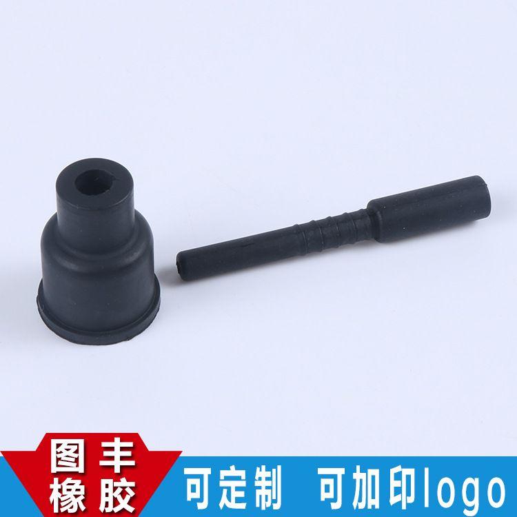 厂家供应电器灯饰橡胶配件 订做各类电子机械橡胶制品 橡胶玩具