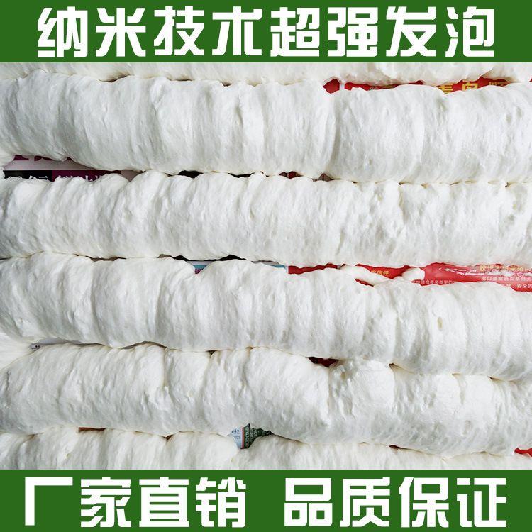 厂家供应泡沫填缝剂A3发泡胶聚氨酯填缝剂门窗泡沫胶|可贴牌定做