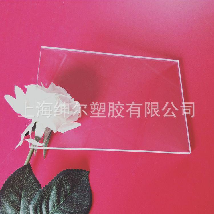 机械面板v0级透明pc板 V0级阻燃pc耐力板1.5mm阻燃pc透明板加工