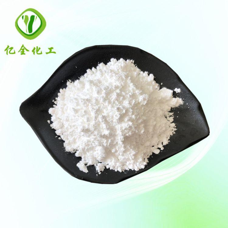 牛胆酸牛胆素食品级营养强化剂β-氨基乙磺酸牛磺酸