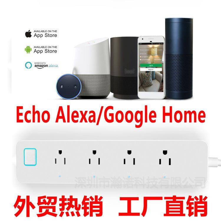 厂家直销WiFi智能插排定时开关插排Alexa语音Google Home外贸爆款