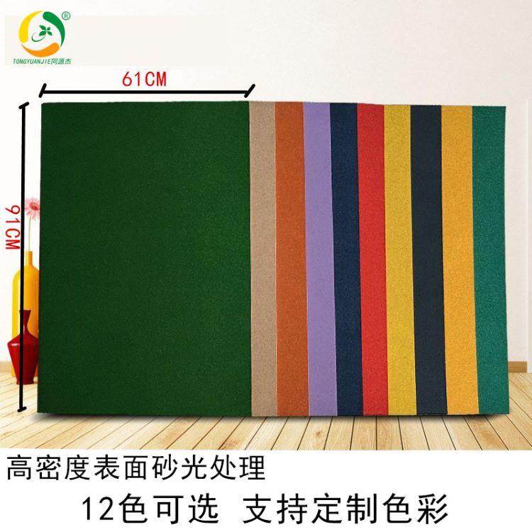 同源杰彩色软木2-12MM软木片材软木留言板软木照片墙软木板照片墙
