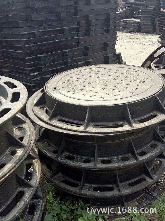 批发井盖不锈钢井盖铸铁井盖树脂复合井盖不锈钢篦子水泥井盖楼板
