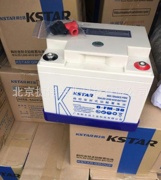 6-FM-200科士达蓄电池12V200AH规格价格