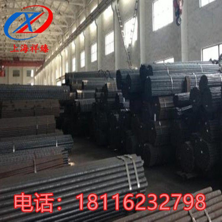 供应Incoloy907高温耐蚀镍合金棒材 板材Incoloy907 镍基合金圆棒