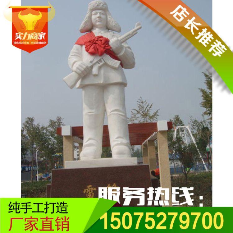 现代人物雕像 全身雷锋站立像 握枪雷锋 雷锋校园肖像FFRWS-873