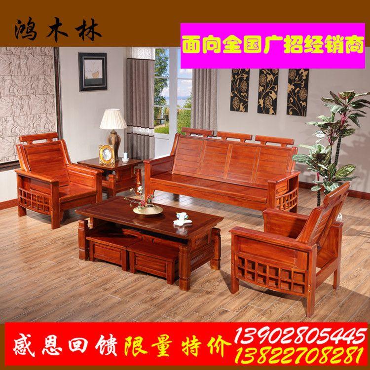 中式实木沙发 桃花心实木沙发茶几椅套装 组合多功能中式实木沙发