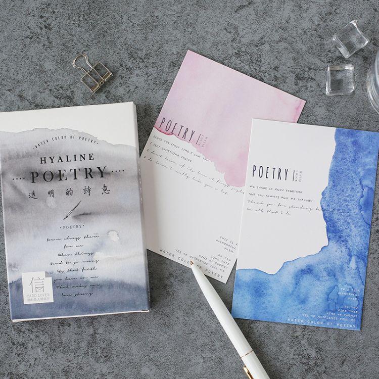 信的恋人 盒装明信片 透明的诗意  常规创意30张套装卡片