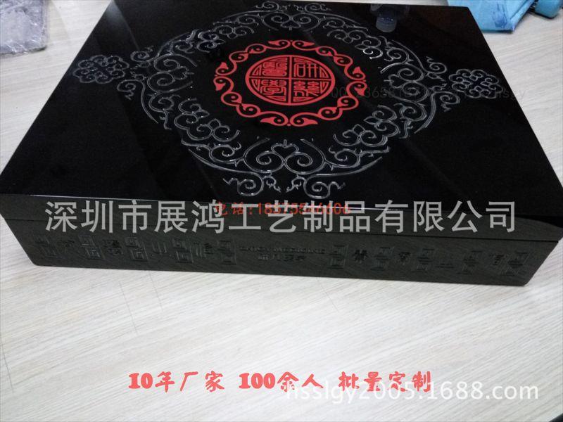 印花木盒珍品包装盒珍品木盒珍品木盒包装厂家批量生产