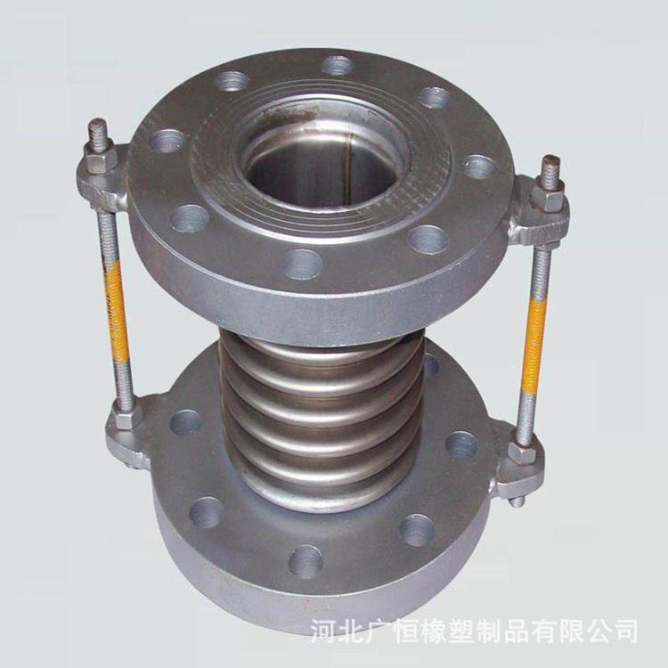 广恒现货供应不锈钢波纹补偿器 管道连接补偿器 法兰式管道伸缩器