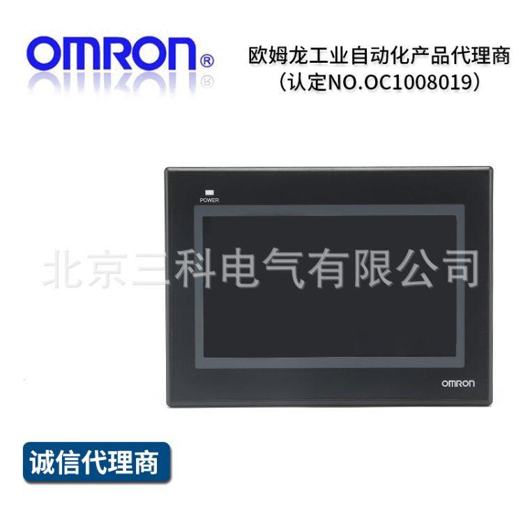 OMRON欧姆龙触摸屏NB7W-TW00B 7英寸可编程终端 真彩TFT触摸屏