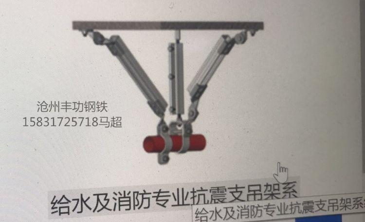 沧州支吊架  抗震支吊架  钢管支吊架 变力弹簧支吊架