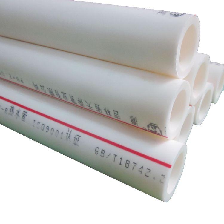 PPR管材管件 自来水管材 厂家直销大批量库存 PN1.6 ppr管