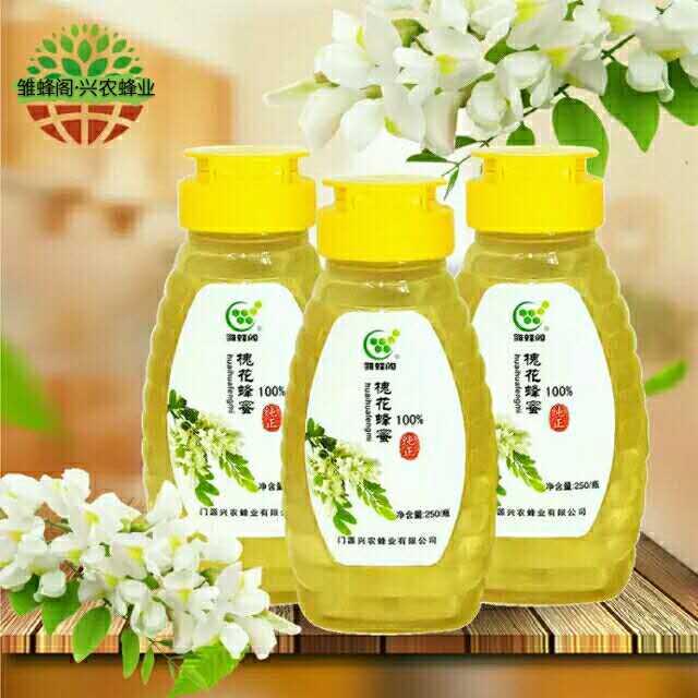 青海门源纯正槐花蜂蜜250克瓶纯正槐花蜂蜜欢迎选购