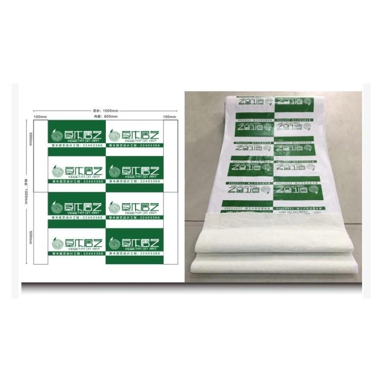 装修保护膜 地面保护膜 PVC加厚保护膜 珍珠棉保护膜