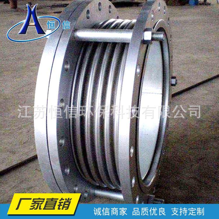 生产波纹金属补偿器 不锈钢大口径波纹管补偿器