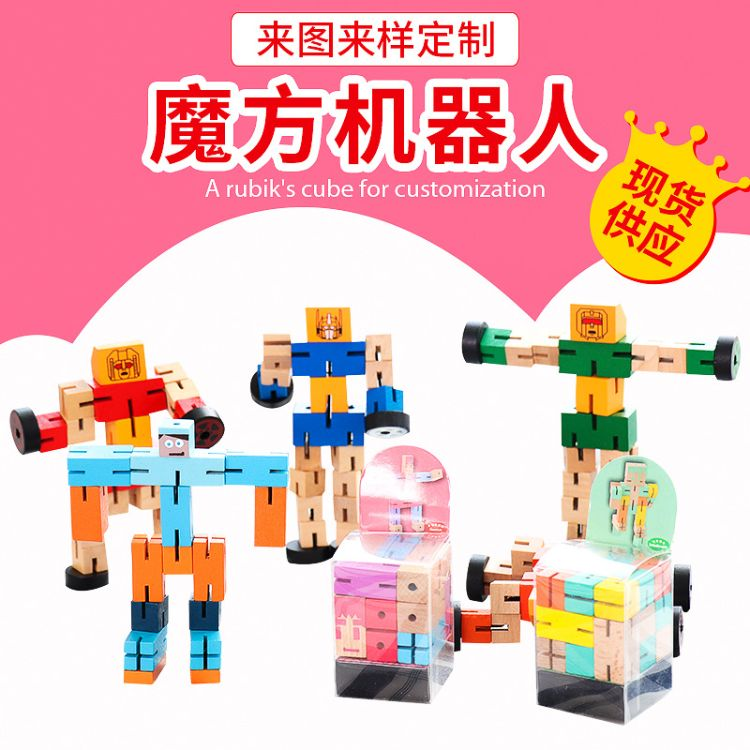 现货供应 魔方机器人变形玩具 动漫玩具跳舞机器人 机器人批发