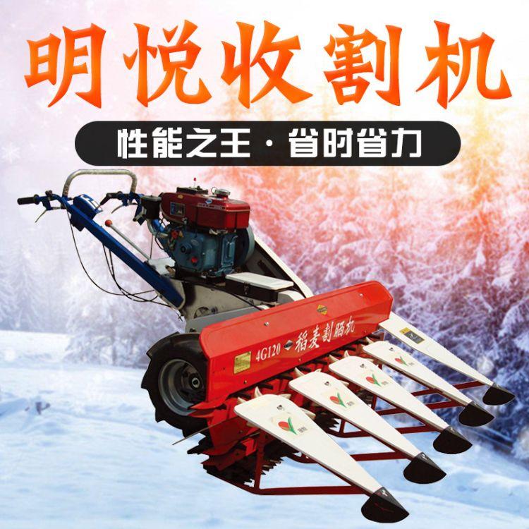 超大马力割草机 六马力自走式打草机 汽油小麦水稻收割机割晒机