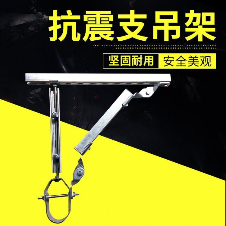 抗震支架配件 管吊架管夹 抗震支架连接件配件双立单立管夹