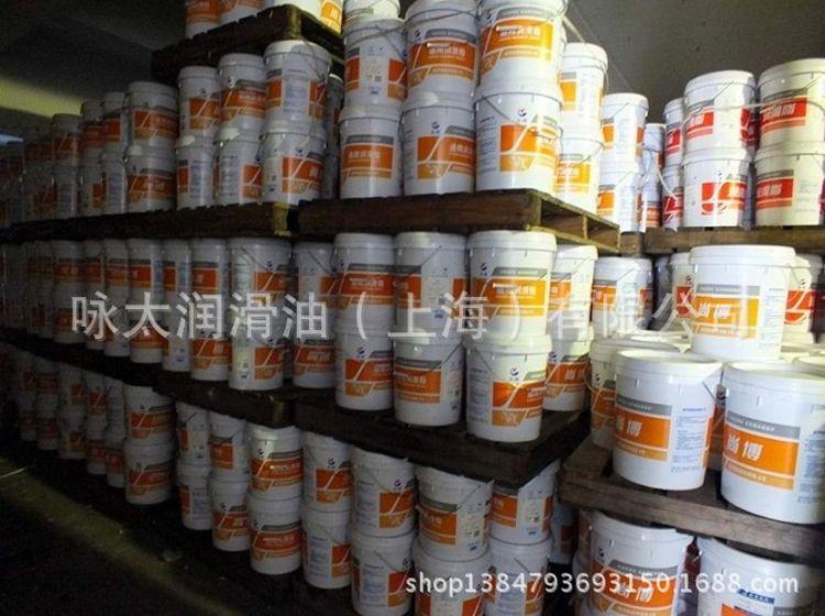 【润滑脂批发】供应长城1号二硫化钼锂基润滑脂(图