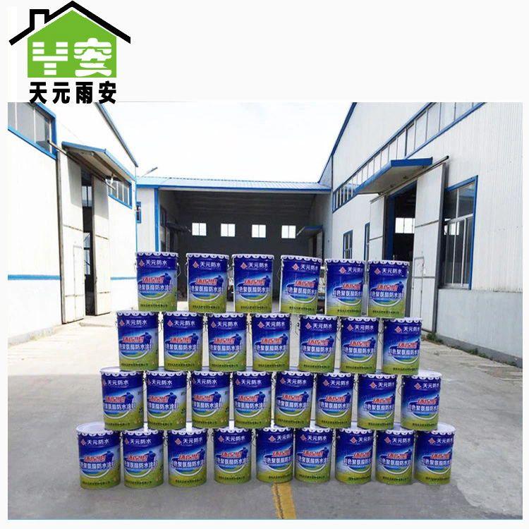 单组份911油性聚氨酯防水涂料 非焦油生产环保涂料