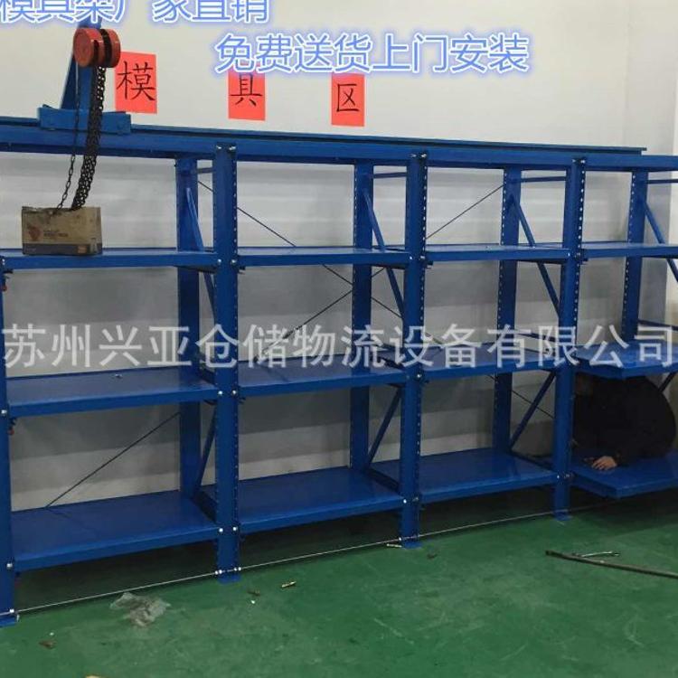 上海昆山模具架模具货架抽屉式模具架重型抽屉模具架标准模具架