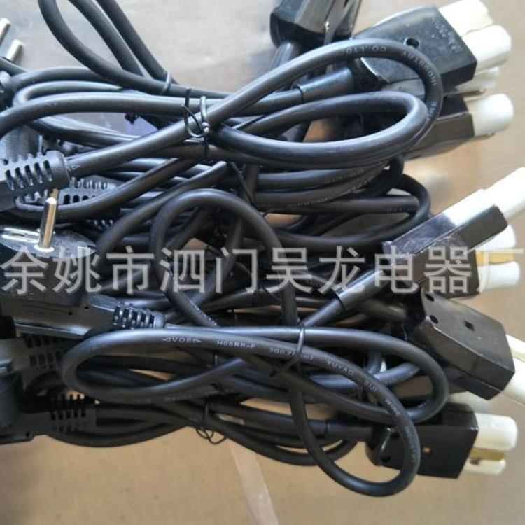 大量供应 电锅炉电源线 小家电插头电源线 电源插头线 欢迎订购
