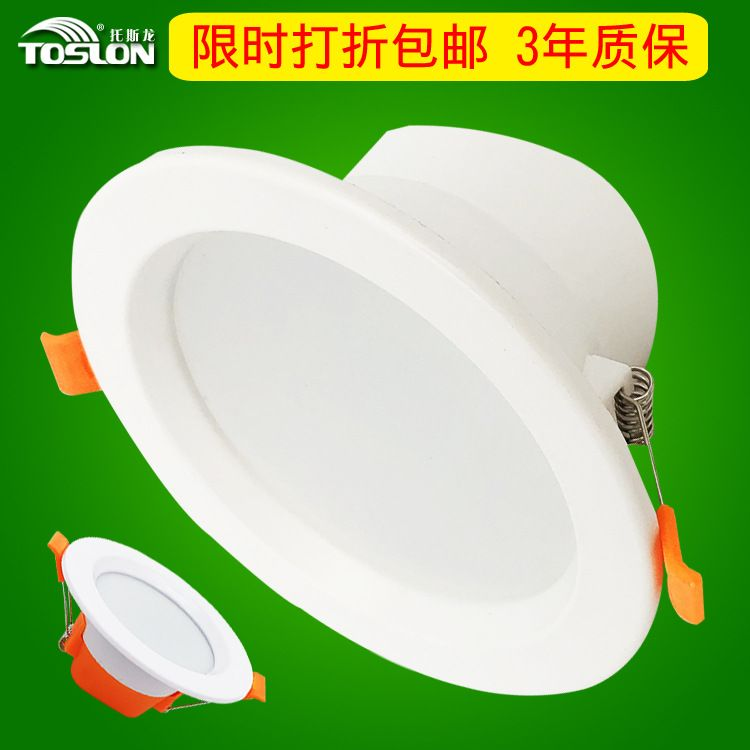 厂家直销室内照明led筒灯家居商照6w9w12w18w天花开孔嵌入式洞灯