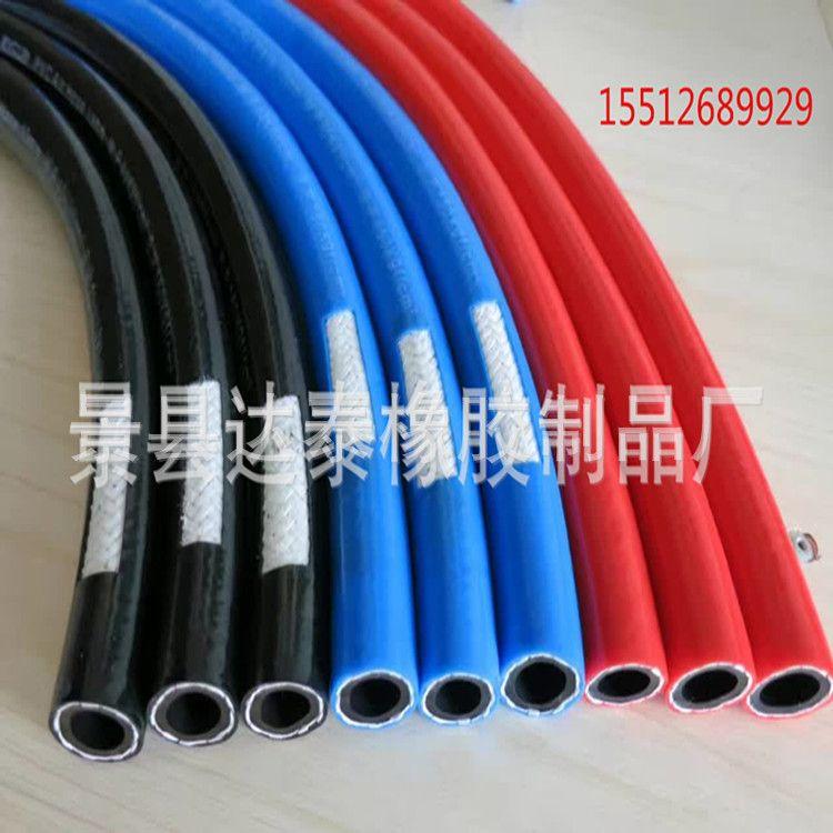 厂家直销三胶两线氧气管8mm编织胶管焊割氧气管 高压氧气管批发