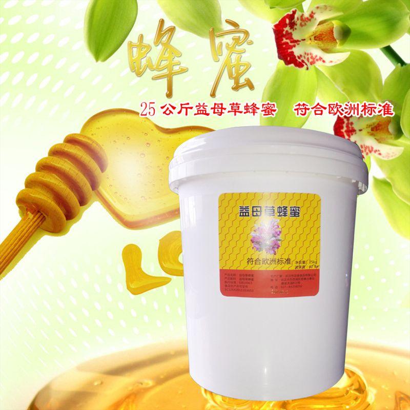 益母草蜂蜜25KG桶装农家自产蜂蜜,散装土蜂蜜批发,
