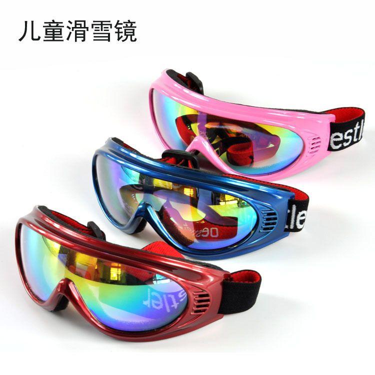 新款儿童滑雪镜 雪地放强光护目眼镜 宝贝彩膜防护镜酷童滑雪眼镜