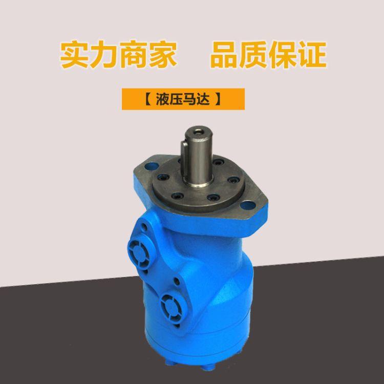 渔船注塑机专用液压马达 摆线马达高速液压油马达型号专业定做